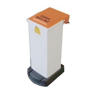 Plastic sackholders - fire retardant static