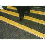 Aluminium Nosing, 800Mm, 55X55, Yellow Colour